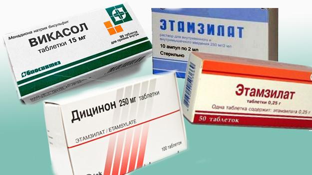 Препараты для остановки крови