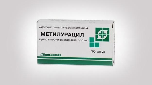 Метилурацил свечи от геммороя