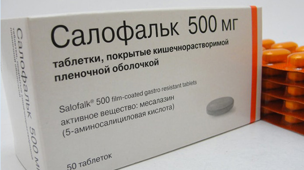 Салофальк таблетки при обезболивании геморроя
