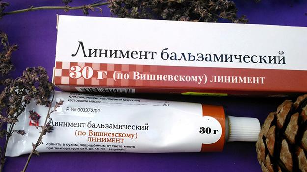 Мазь Вишневского при геморрое для обезболивания