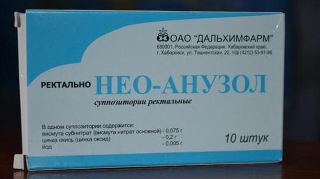 Свечи Нео-Анузол при геморрое для обезболивания