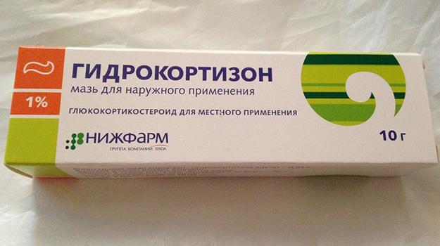Гидрокортизон обезболит при геморрое