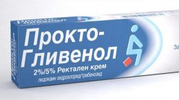 Procto-Glyvenol® Прокто-Гливенол